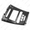 Picture of Car Stereo 10.1 Inch Big Screen Fascia Frame Adapter For Ford Fusion 2Din Dash Audio Fitting Panel Frame Kit