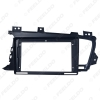 Picture of Car Audio Radio 2Din Fascia Frame For KIA K5 11-14 Big Screen 9 Inch Dash Stereo Fitting Panel Frame Kit