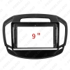 """Picture of Car 2Din Radio Stereo Fascia Frame for Buick Regal 9""""/10.1"""" Big Screen CD/DVD Player Face Dash Mount Trim Kit"""