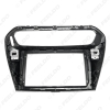 """Picture of Car Audio Fascia Frame Adapter For Peugeot Elysee/301 9"""" Big Screen 2DIN Dash Fitting Panel Frame Kit"""