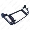 """Picture of Car Audio Fascia Frame Adapter For 01-17 Peugeot 508 9"""" Big Screen 2DIN Dash Fitting Panel Frame Kit"""