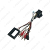 Picture of Car Audio 16PIN DVD Player Power Calbe Adapter With Canbus Box For Fait Doblo 500L 08-11 Stereo Plug Wiring Harness