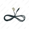 Picture of Car Radio Stereo 3.5mm Male AUX Cable Adapter For BMW E39 E53 X5 E60 E61 CD Audio Cable Data Wiring