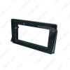 Picture of Car 2Din Fascia Frame for Isuzu D-Max MU-X Holden Colorado Chevrolet Stereo CD/DVD Panel Face Plate Frame Bezel Kit Adapter