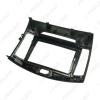 Picture of Car 9 Inch Audio Face Plate Fascia Frame For Hyundai Elantra Avante 2Din Big Screen Radio Stereo Panel Dash Mount Frame Kit