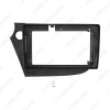 """Picture of Car 2Din Audio Face Plate Fascia Frame For Honda Insight 09-14 9"""" Big Screen Radio Stereo Panel Dash Mount Refitting Kit"""