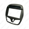 "Picture of Car 2Din Audio Face Plate Fascia Frame For Daewoo Matiz Chevrolet SPARK 9"" Big Screen Radio Stereo Panel Dash Mount Refitting Kit"