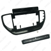 "Picture of Car 2Din Audio Face Plate Fascia Frame For Hyundai Solaris 2 20-21 9"" Big Screen Radio Stereo Panel Dash Mount Refitting Kit"