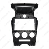 """Picture of Car 2Din Audio Face Plate Fascia Frame For KIA Carens 07-11 9"""" Big Screen Radio Stereo Panel Dash Mount Refitting Kit"""