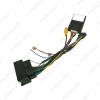 Picture of Car 16pin Audio Wiring Harness With Canbus Box For Chery Arrizo EX/GX/5X 2019 Aftermarket Stereo Installation Wire Adapter