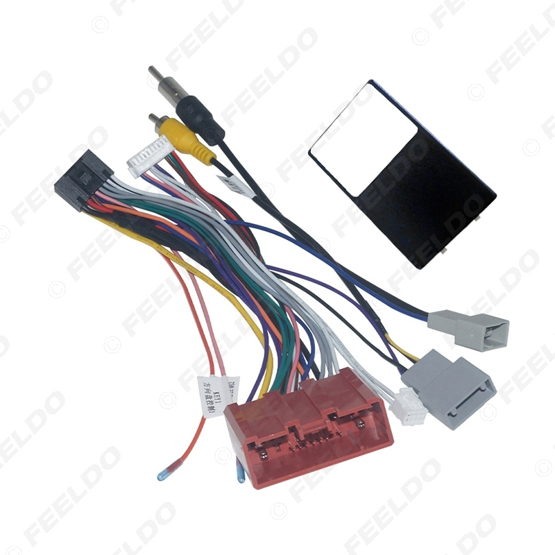 Picture of Car Audio 16PIN CD/DVD Player Power Calbe Adapter With Canbus Box For Mazda CX-9 07-15 Stereo Plug Wiring Harness