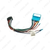 Picture of Car Audio Wiring Harness For Chevrolet Orlando Cavalier Aftermarket 16pin CD/DVD Stereo Installation Wire Adapter