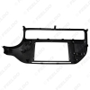 Picture of Car 9 Inch Audio Face Plate Fascia Frame For KIA K3 RIO 2015 (LHD/RHD) 2Din Big Screen Radio Stereo Panel Dash Mount Frame Kit
