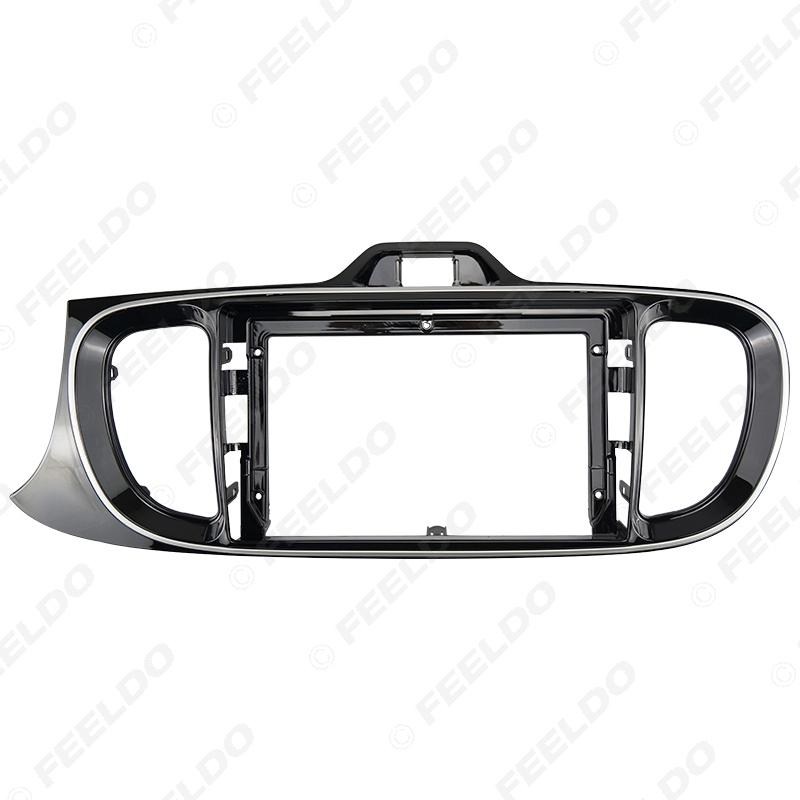 "Picture of Car Audio Fascia Frame Adapter For KIA Pegas 2017+ 9"" Big Screen 2DIN Dash Fitting Panel Frame Kit"