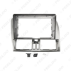 """Picture of Car Audio Fascia Frame Adapter For Volvo XC60 13-17 9"""" Big Screen 2DIN Dash Fitting Panel Frame Kit"""