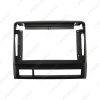 """Picture of Car Audio Fascia Frame Adapter For Toyota Tacoma 05-13 9"""" Big Screen 2DIN Dash Fitting Panel Frame Kit"""