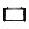 """Picture of Car Audio 9"""" Big Screen Fascia Frame Adapter For Toyota Granvia Majesty 2019 2DIN Dash Fitting Panel Frame Kit"""