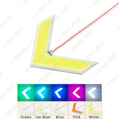 Picture of 1pc Auto COB 18SMD 18LED Arrows Lamp Indicator Safe led Panels Car Side Mirror Turn Signal Light 7-Color